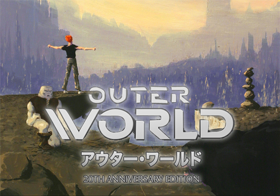 OuterWorld 20th Anniversary Edition