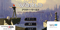 Outer World 20th Anniversary Edition